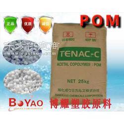 日本旭化成GN455耐磨自润滑POM塑胶原料图片