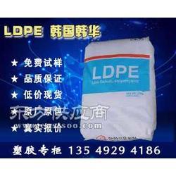 韩国韩华5302原厂原包LDPE品质保障/货源稳定图片