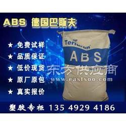 德国巴斯夫苯领969T 进口ABS颗粒/品质保障、货源稳定图片