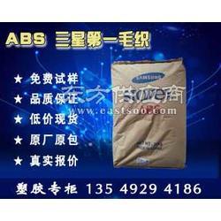 三星第一毛织NH-1017S 进口ABS颗粒 品质保障、货源稳定图片
