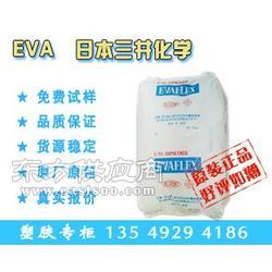 日本三井410进口EVA原料/超高流动,粘性好,热熔胶图片