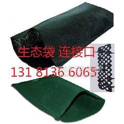 生态袋修复波 生态袋植草护坡 生态袋低价图片