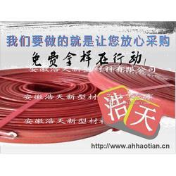 供应1浩天HT-Z-20高温防火套管耐高压电2图片
