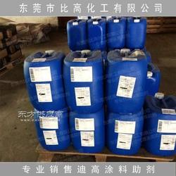 胶粘剂分散剂 进口涂料分散剂迪高710图片