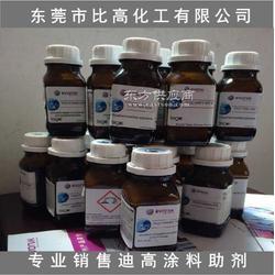 非硅氧烷润湿剂 进口涂料润湿剂迪高270图片