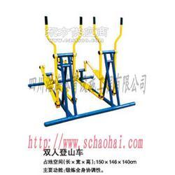 供应浩海体育双人椭圆机L010等健身路径图片