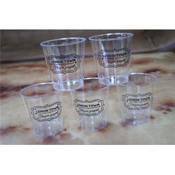 一次性杯子,一次性杯子,鸿泽塑业(查看)图片