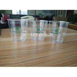 一次性水杯 鸿泽塑业 一次性水杯200ml图片