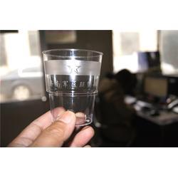 鸿泽塑业(图),一次性杯子ps,一次性杯子图片