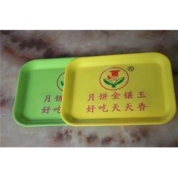 鸿泽塑业(图)_a5密胺餐具_密胺餐具图片