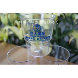 一次性杯子、鸿泽塑业、一次性杯子 200ml图片
