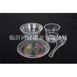 一次性水晶餐具品牌-一次性水晶餐具-鸿泽塑业(查看)图片