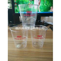 一次性塑料杯子印刷,鸿泽塑业(在线咨询),塑料杯子图片