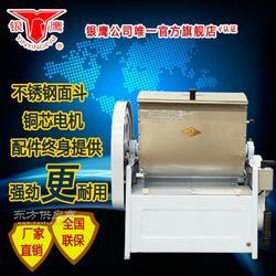 銀鷹HWT-12.5I 12.5公斤合面機 小型商用和面機 銅電機攪面機圖片