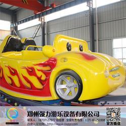 潮州欢乐飞车-强力游乐-欢乐飞车报价图片