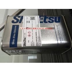 供应信越UV固化丙烯酸防污涂料添加剂KY-1203图片