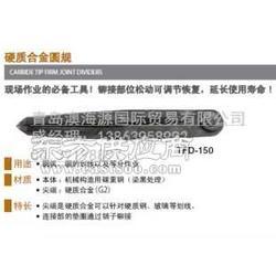 SK新泻精机圆规TFD-500硬质合金圆规 授权代理商图片