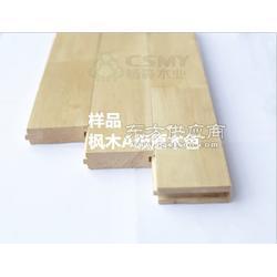 优质体育木地板多少钱安装图片