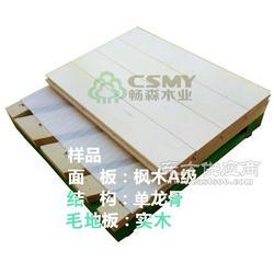 体育木地板 篮球木地板产品介绍图片