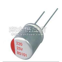 固态电容35v/100uf图片