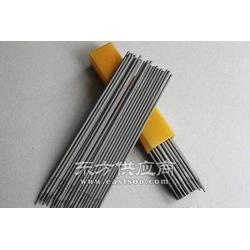 A001G15铬镍焊条图片