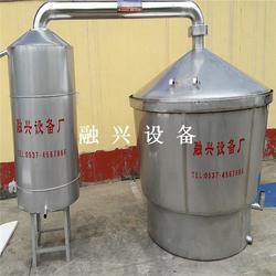 不锈钢酿酒设备、黑龙江酿酒设备、融兴不锈钢酒罐(查看)图片