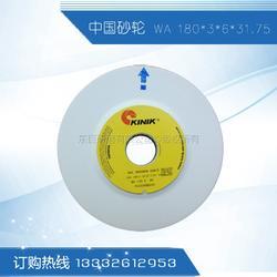 中国砂轮图片