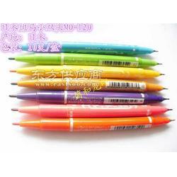 日本斑马小双头MO-120油漆笔油性笔记号笔图片