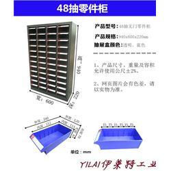 深圳零件柜厂家直销(图)、12抽零件柜、龙华零件柜图片