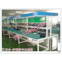 惠州哪里有工作台厂家(图)|惠州工作台|惠州工作台图片