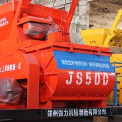 混凝土搅拌机型号_强力机械品牌第一_江苏混凝土搅拌机图片
