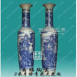 供应3米陶瓷大花瓶花瓶厂家定做多少图片