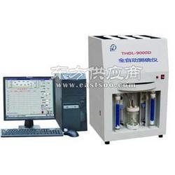 元素分析仪器THDL-9000D型多样品微机定硫仪图片