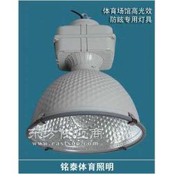 篮球馆常用照明灯具,室内篮球馆专用灯,防眩光高效节能灯具图片