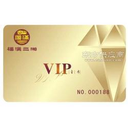 贵宾VIP卡VIP金卡VIP银卡普通VIP卡图片