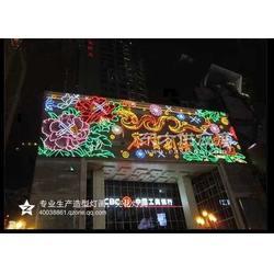 供应商场楼宇亮化灯饰画图片