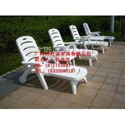 塑料休闲椅塑料沙滩椅塑料椅子生产厂家图片