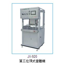 深圳劲雄昌-供应低压注胶机-低压注胶机图片