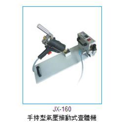深圳劲雄昌 运动手环低压注塑机设备 运动手环低压注塑机图片