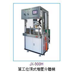 劲雄昌台湾品质、车用传感器低压注塑机设备、低压注塑机图片