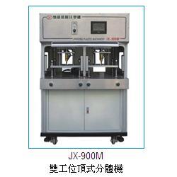 低压灌注机销售,深圳市劲雄昌,低压灌注机图片