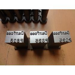 福建钢字码,钢字码用途,瑞丰钢字生产厂家图片