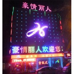 LED发光字报价_西安焦点照明_新城区LED发光字图片
