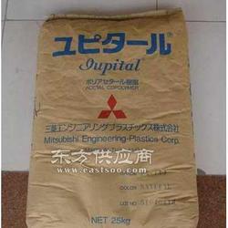 日本三菱POM F10-02挤出级工程塑料图片