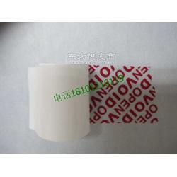 潜入激光防伪标签图片