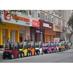 电动轿车大阳巧客,聚福祥摩托,电动轿车图片