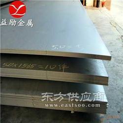 益勵金屬Incoloy 020 N08020鎳合金廠家 化學成分圖片
