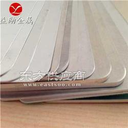 益励金属西南 铝材1A90铝合金 铝板图片