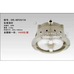 海洋王NFC9176广泛适用于电力铁路冶金图片