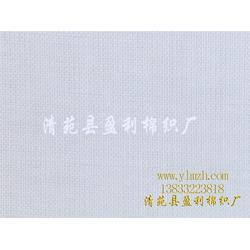 口罩布|盈利棉织|纯棉口罩布图片